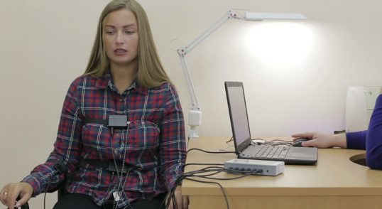 Know About Lie Detector Testing